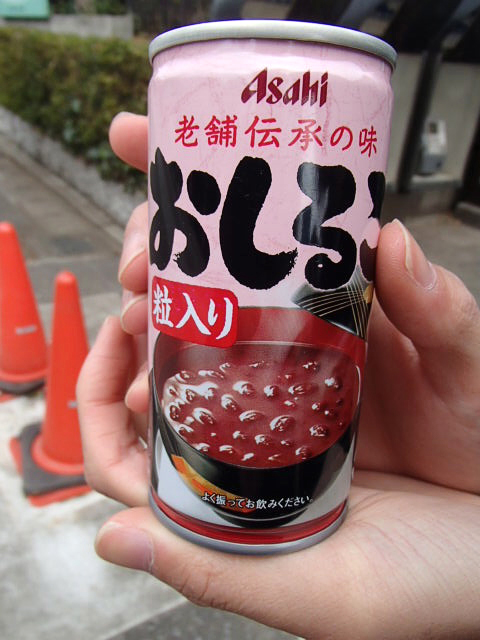 Red Bean Drink