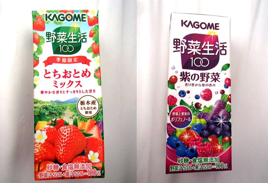 Kagome Juice