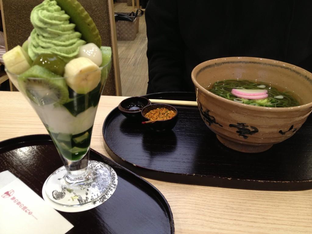 Tsujiri Honten